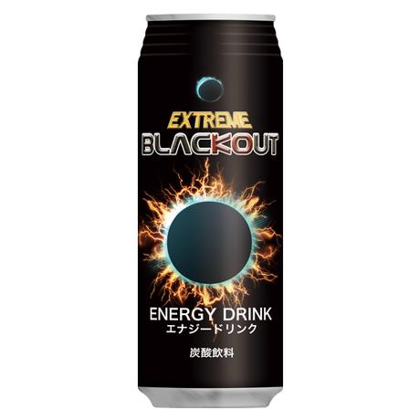 ブラックアウトで無限のエネルギー